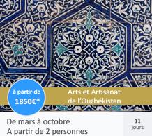 Arts et artisanat de l'Ouzbékistan