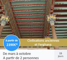 Civilisations anciennes et Ferghana